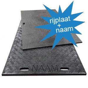 RECYPANEL RIJPLAAT + NAAM 3 x 1 METER